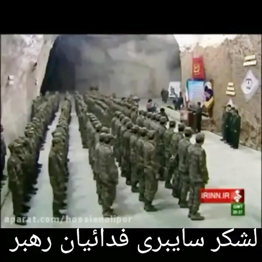 خانه های موشکی ایرانی