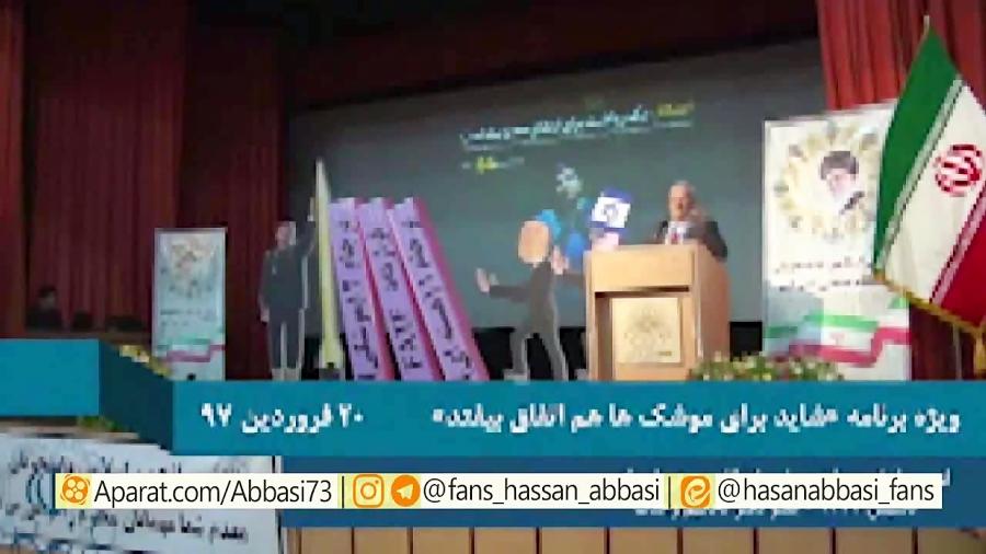 دکتر حسن عباسی؛ فریاد مراجع شنیده نمی شود