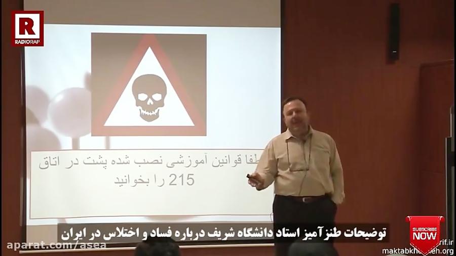سایپا و ایران خوردو از مجاهدین خلق بیشتر آدم کشته اند