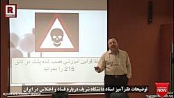 سایپا و ایران خوردو از ...