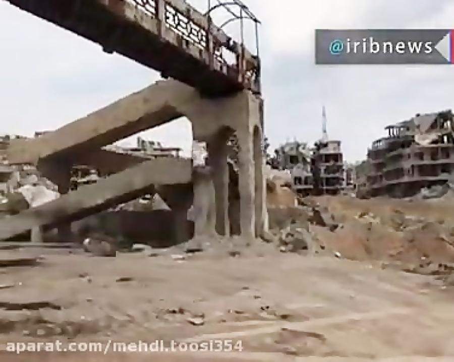 غوطه شرقی دمشق و ویرانی بجامانده از حضور تروریستها