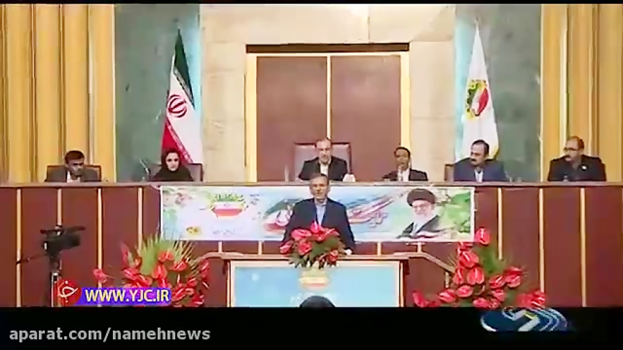 واکنش جهانگیری به علت استعفای شهردار تهران