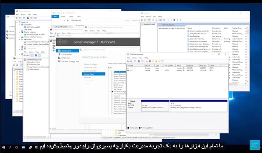 معرفی ابزار مدیریت شبکه Windows Admin Center
