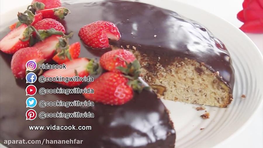 طرز تهیه کیک گردویی با روکش شکلاتی آینه ای
