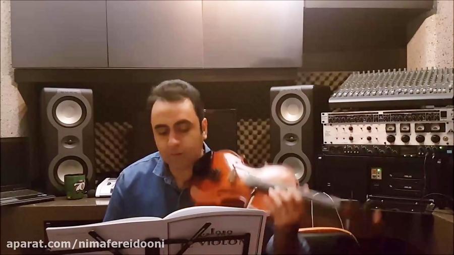 فیلم آموزش ویولن کتاب لویولن ۳ le violon جلد سوم تمرین ۱۶۹ ایمان ملکی