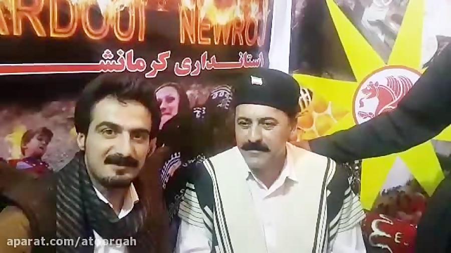 دیدار محمودی در غرفه ئاتوررگه زردوئی