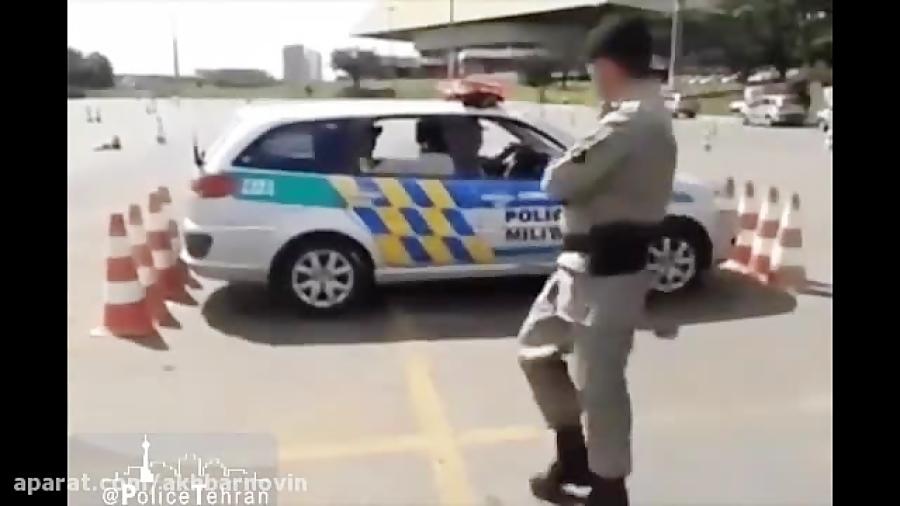 تمرین پلیس های خارجی برای خارج شدن از پارک