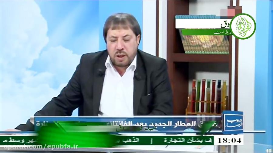 ابوعلی شیبانی ابوعلی شیبانی _مورخ ۱۳۹۷/۱/۴ محیا شدن محمدنفس زکیه برای ...