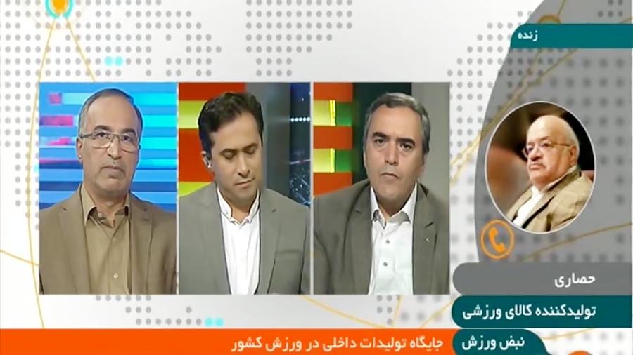 نخ پیراهن تیم های رئال و بارسا در ایران تولید می شود!!