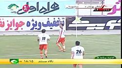 خلاصه بازی مشکی پوشان 0-...