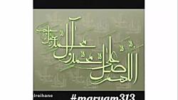 شعر عربی مذهبی