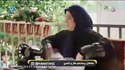تیزر رسمی سریال پایتخت ...