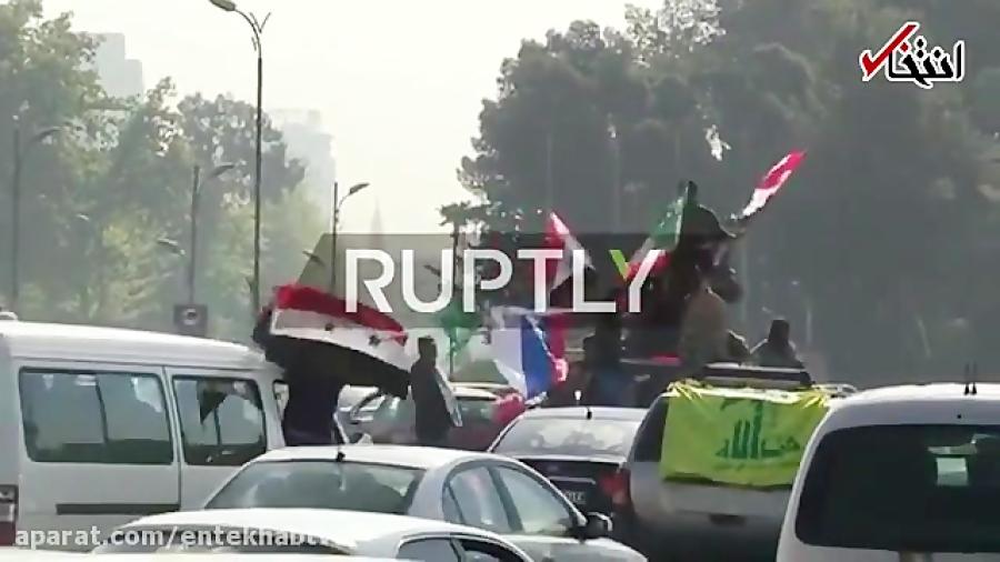 پرچم های ایران و روسیه در دست سوری ها بعد از حمله آمریکا