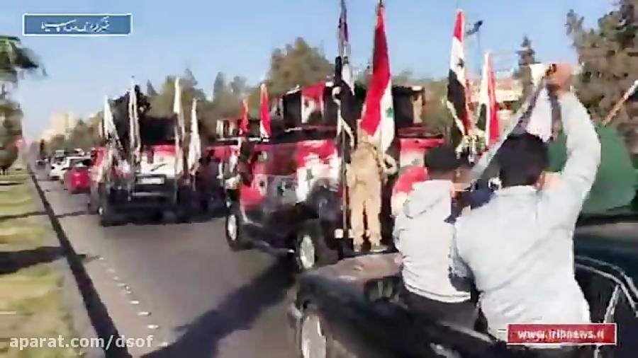 شادی مردم دمشق سوریه پس از حمله موشکی آمریکا !