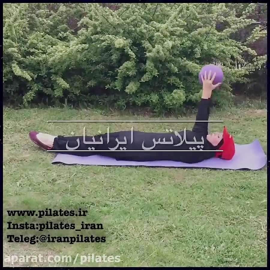 مجموعه تمرینات پیلاتس - استاد سونیا الوانی