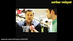 دفاع اسطوره فوتبال ایر...