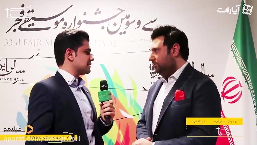 محمد علیزاده : به احسان علیخانی قول داده بودم