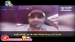 عیش و نوش مدافعان حرم!!!...