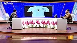 واکنش رشیدپور به حذف تاکتیکی یوزپلنگ از پیراهن تیم ملی