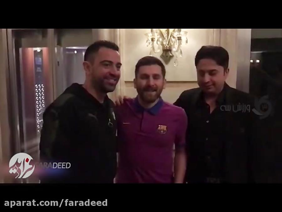 غافلگیری ژاوی و بازیکنان السد از برخورد با مسی ایرانی