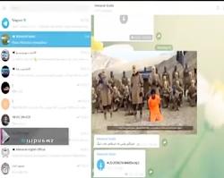 فعالیت گروههای ترورستی در شبکه های اجتماعی در افغانستان