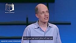 ویدیو آموزشی بررسی موف...