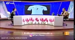واکنش مجری شبکه۳ به پیر...