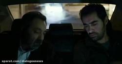 شهاب حسینی در نقش رانند...