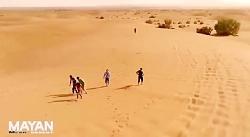 کویر مصر _ اقامتگاه بوم...