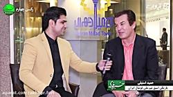 حمید استیلی : همه  مردم پشت تیم ملی و آقای کی روش هستند