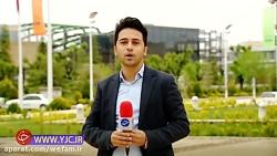 درخشش جوانان ایرانی در ...
