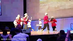 رقص کردی کرمانجی بچه های ایرانی در آمریکا-حتما ببینید