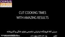 آشپزی آسان با زودپزهای ...