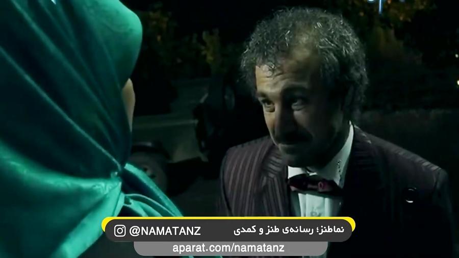 نماطنز | وقتی هما در پایتخت کفش پاشنه بلند می پوشه