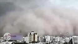 لحظه مدفون شدن شهر یزد زیر طوفان گرد و غبار