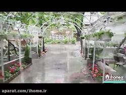 کلیپ کافه کتاب الماس، دورهمی بهاری در خانه80 ساله تهران