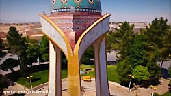 تیزر هفته فرهنگی شهرست...