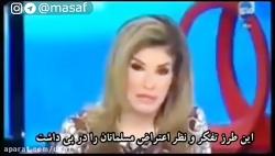 واکنش تند مجری زن مصری ...