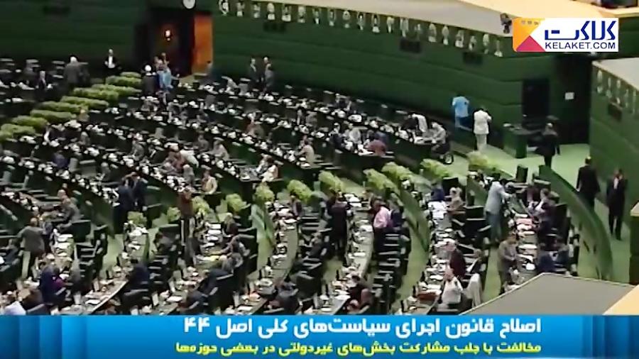 طعنه های سنگین وزیر بهداشت به قاضی  پور