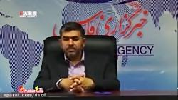 پیام رسان سروش و حمله ه...