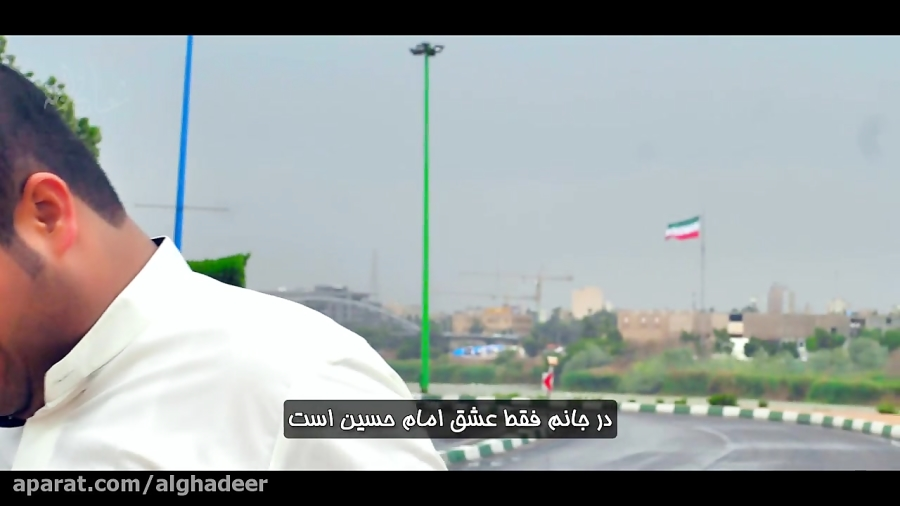 ویدیو کلیپ شعبان اجه (شعبان آمد) عربی فارسی سعد حردانی