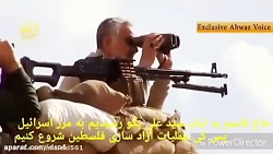 کلیپی زیبا از سردار سلیمانی و نیروهای مقاومت و حزب الله
