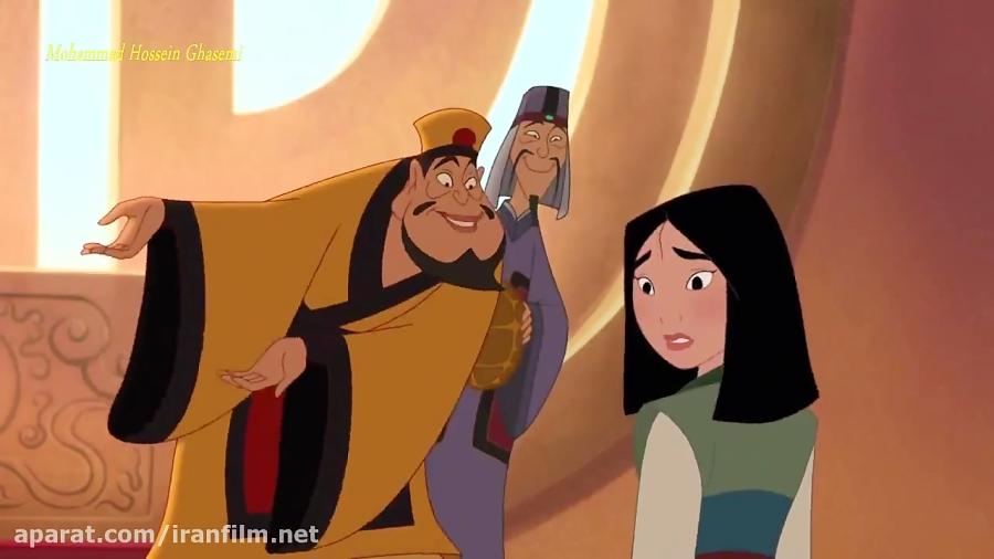 انیمیشن ازدواج مولان Mulan 2 2004 دوبله فارسی