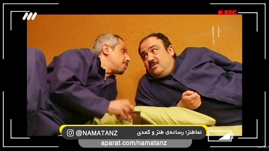 نماطنز | پشت صحنه قسمت 1 سریال در حاشیه 2