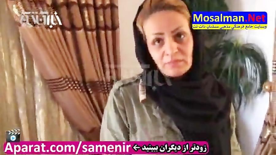 فیلم محل زندگی زنی که در برنامه رضا رشیدپور دروغ گفت