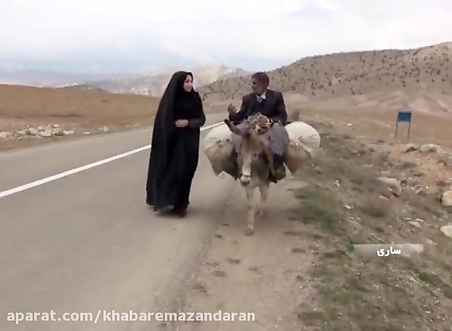 روستای مالخواست ابیانه مازندران