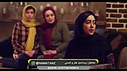 نماطنز | شوخی مهناز افشار با پوشش خانم ها در سریال ها