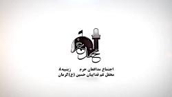 رجزخوانی میثم بهشتی در...