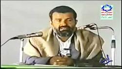 جنبش مقاوم حوثی های (شیعی) یمن