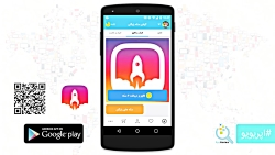 اپریویو:دستیاری برای افزایش فالوور و لایک در اینستاگرام